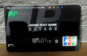 Jp bank